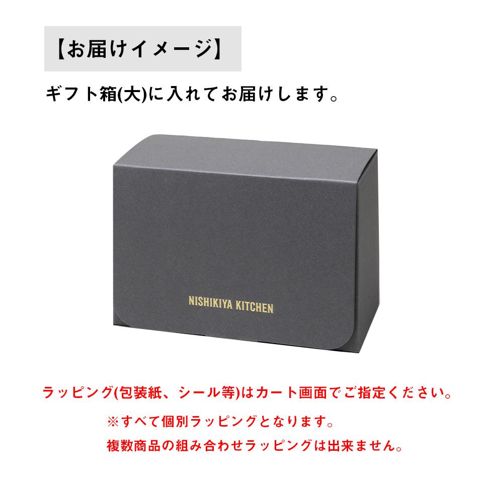 【2】人気カレーとスープセット21夏(8個入)