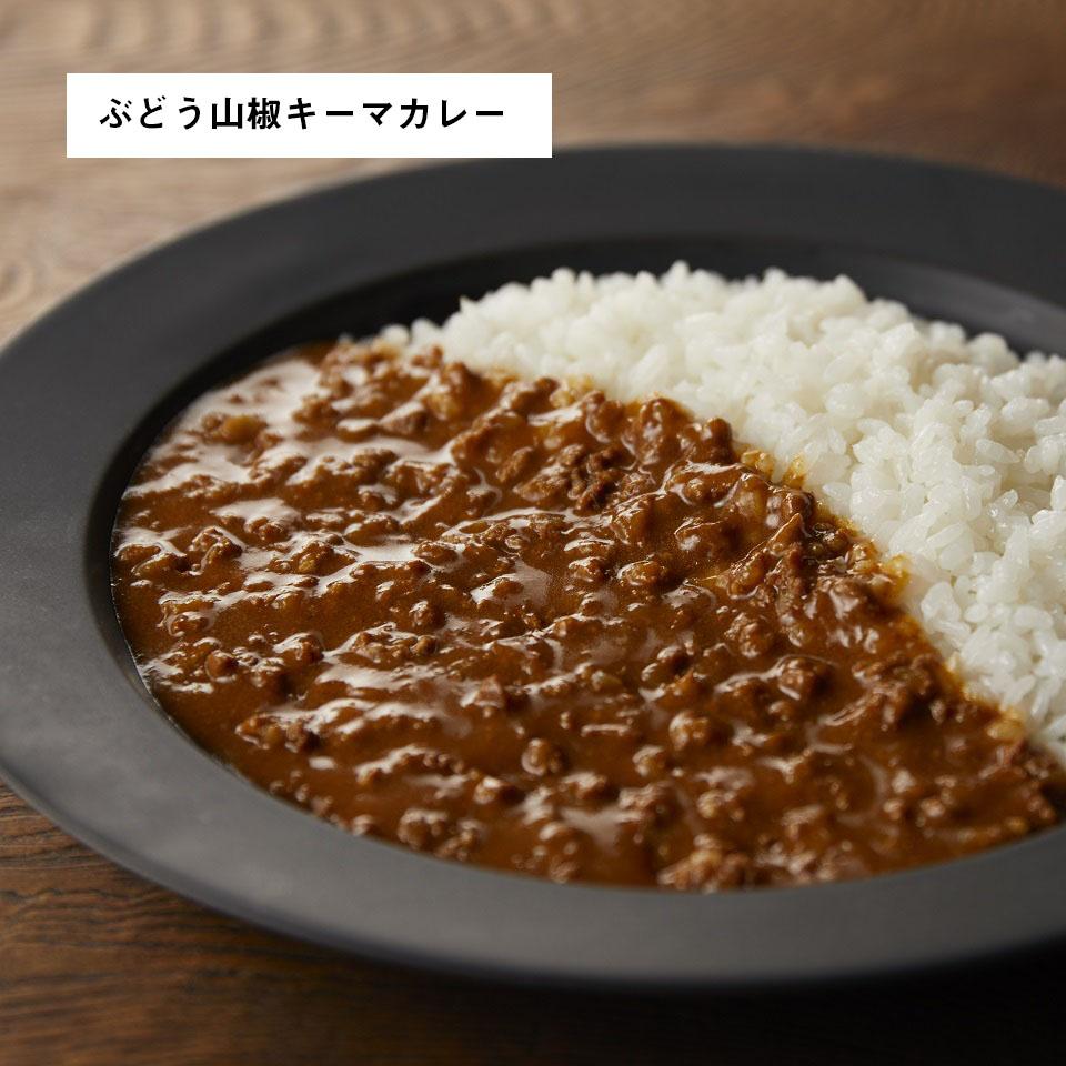 【通販限定】お試しセット21秋(8個入)