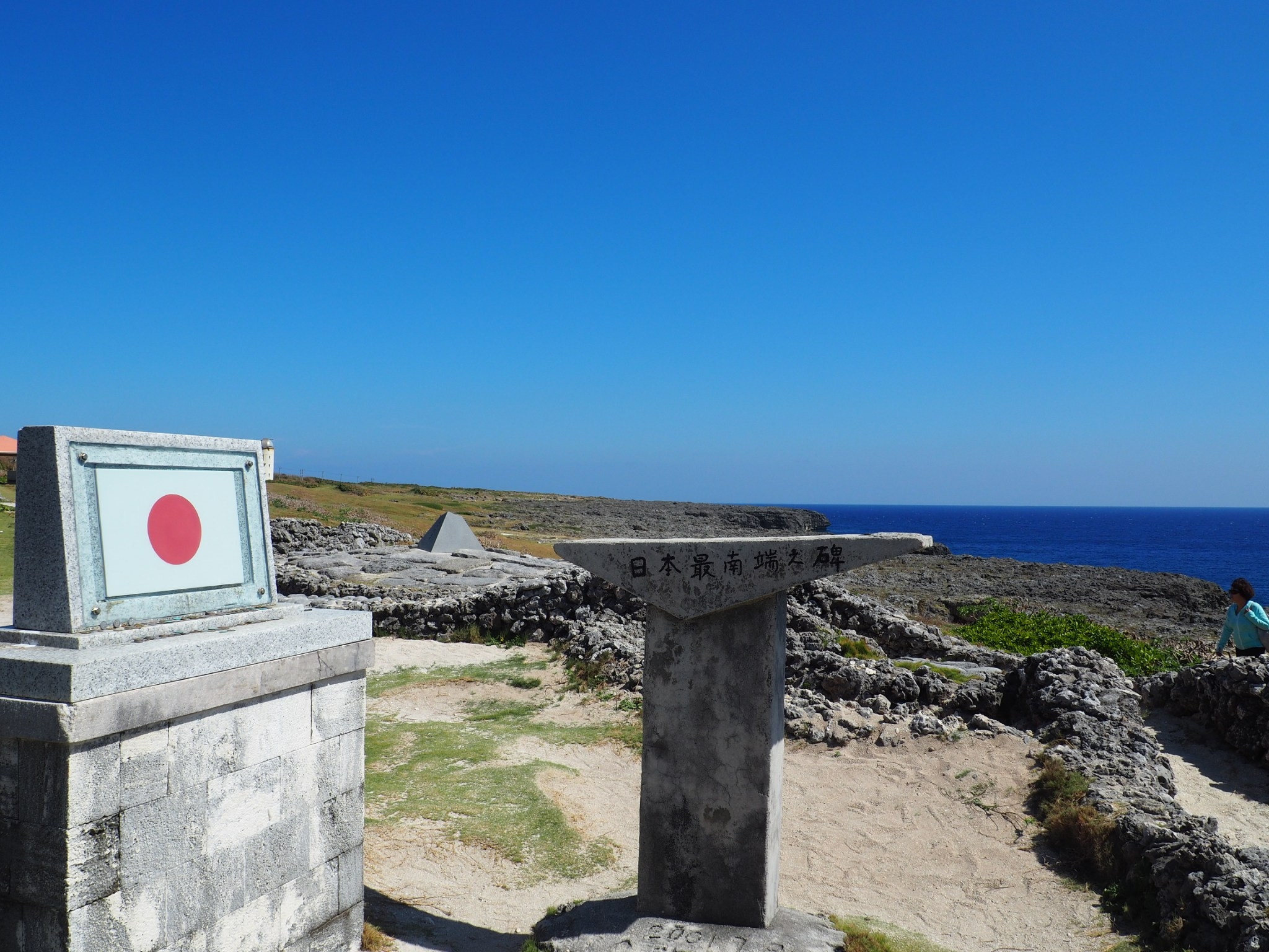 Japan's southernmost point②