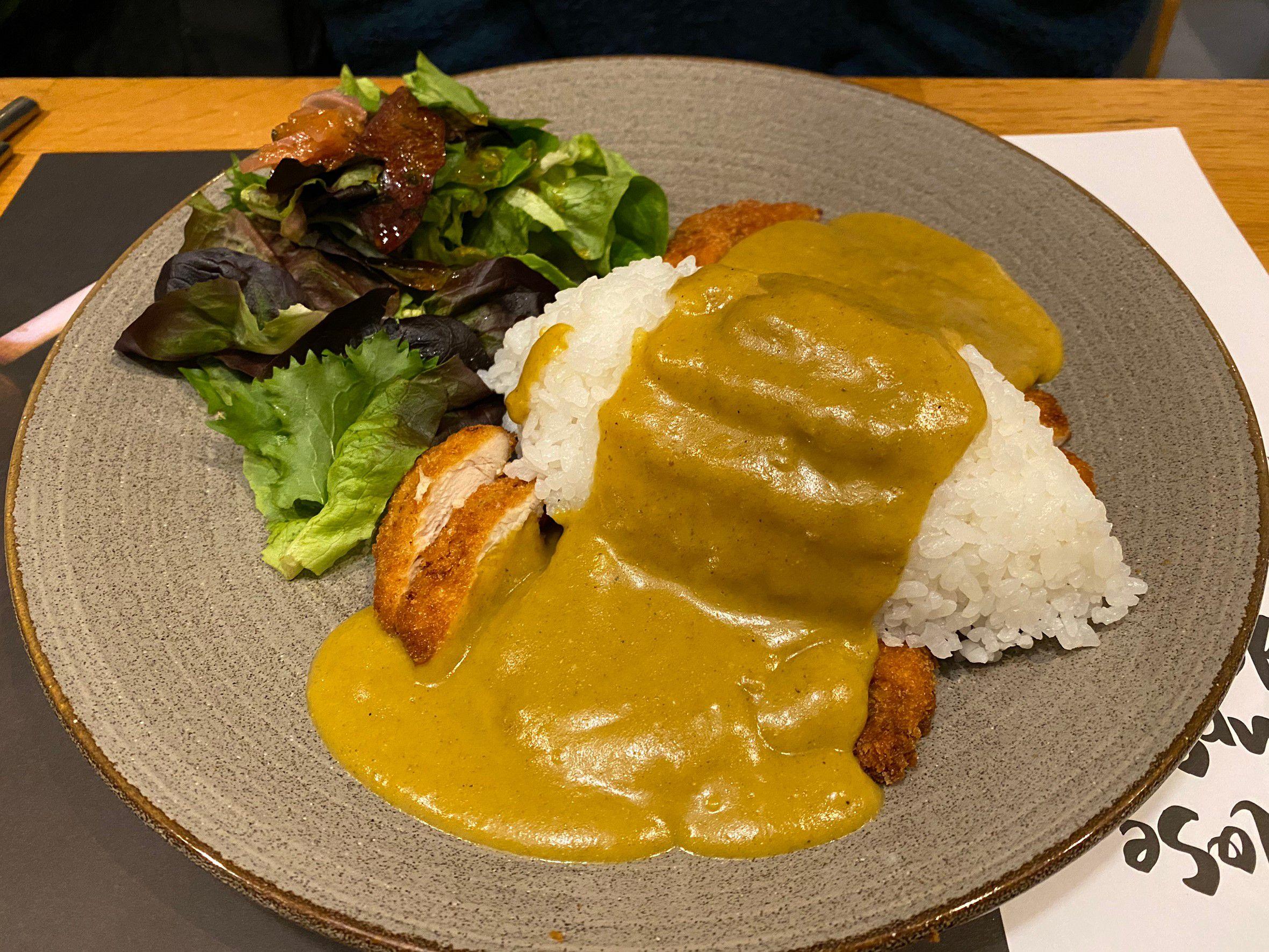 Chicken cutlet curry