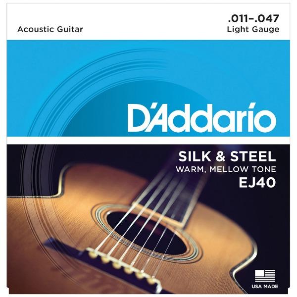 undefined Cordes guitare acoustique Silk & Steel plaquées argent D'Addario EJ40