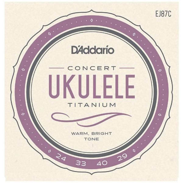 undefined Cordes D'Addario EJ87C - Ukulélé de concert - Jeu de cordes en titane