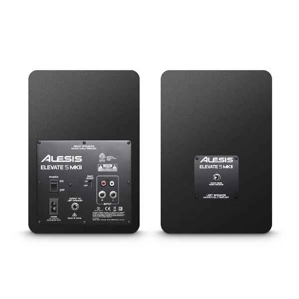 undefined Paire de moniteurs de studio 80 watts Alesis ELEVATE5MKIIXUS