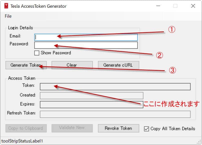 Tesla Access Token Generator