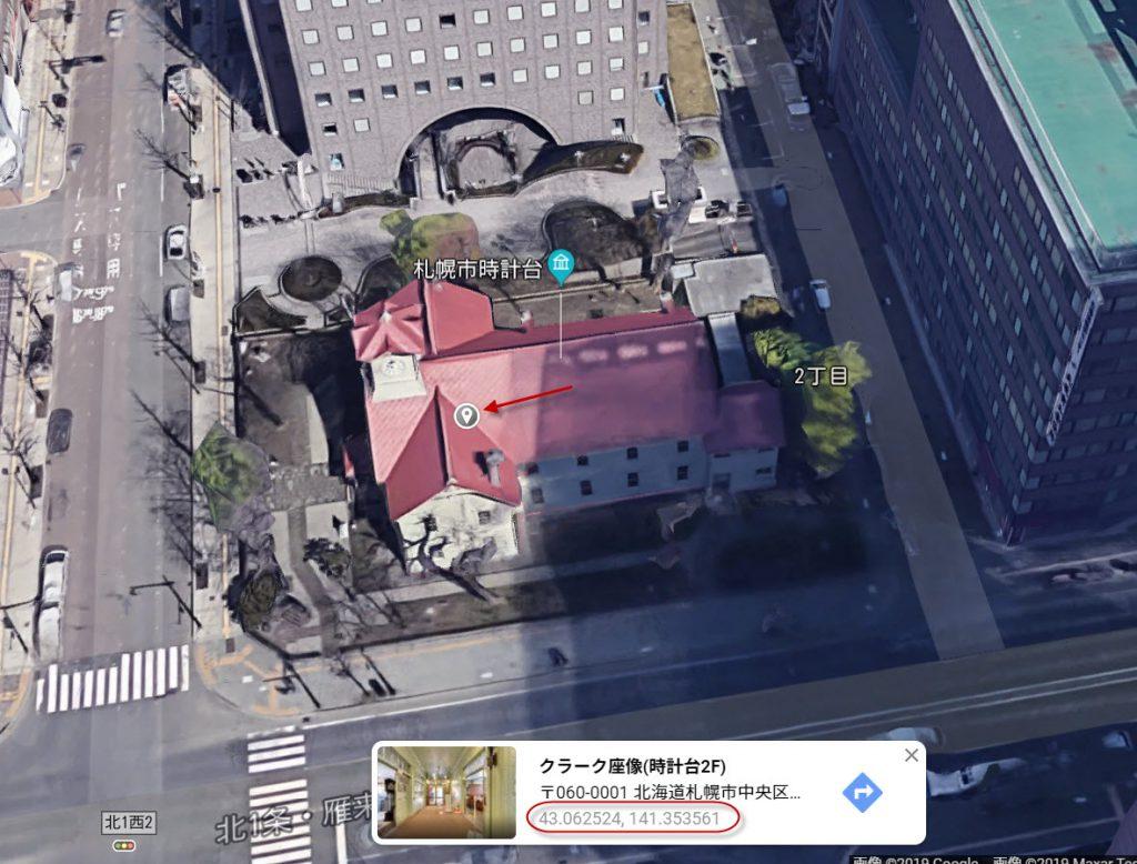 GoogleMapで緯度経度を調べる