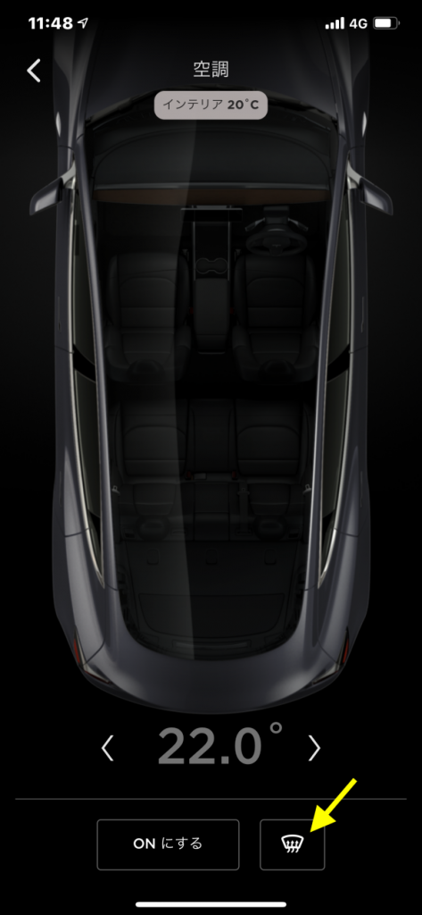 Tesla Model3 Defrost