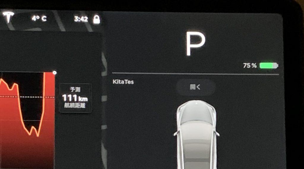 18℃設定寝る前バッテリー残量