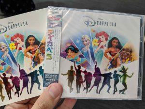 [新しいディズニー音楽]ディズニー公式のアカペラグループ「ディカペラ」のライブに行ってきました!