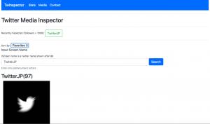 Twitter連携Webアプリ「Twinspector」を開発しました