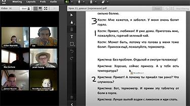 Plateforme d'apprentissage en ligne