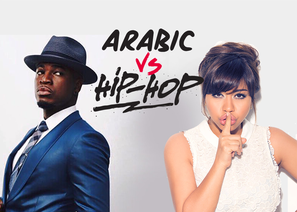 5 Hip Hop Hits That Were Actually Arabic Songs First