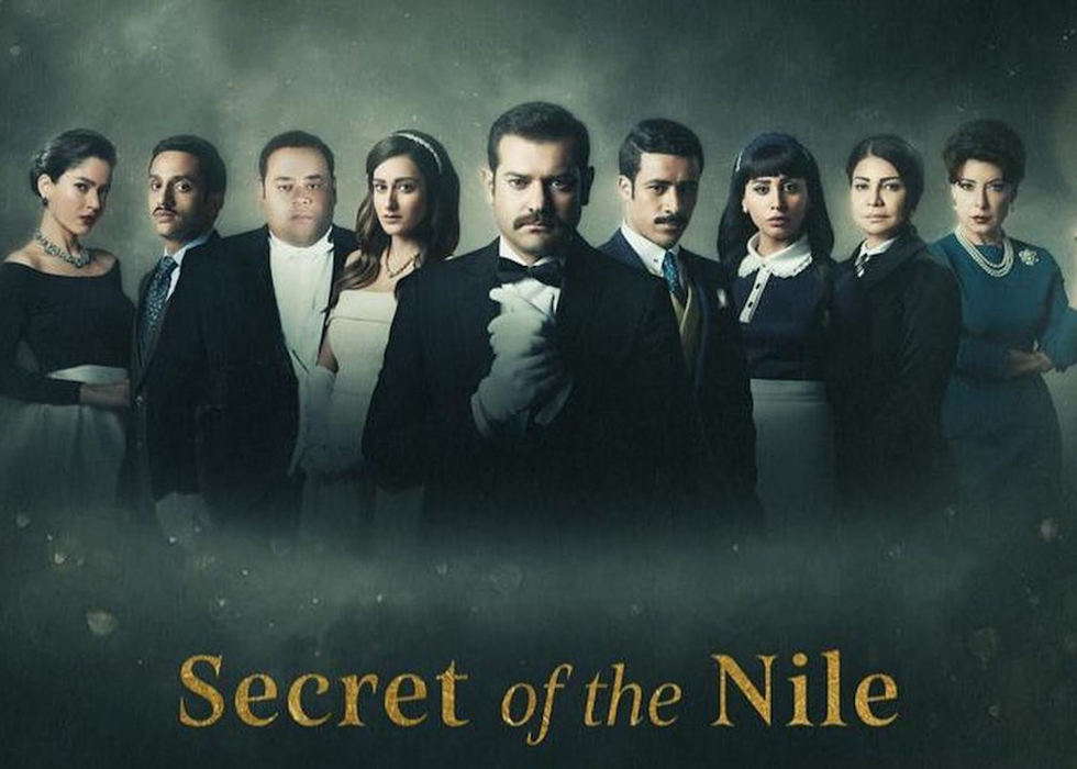 Grand Hotel' Just Became The First Egyptian Series On Netflix