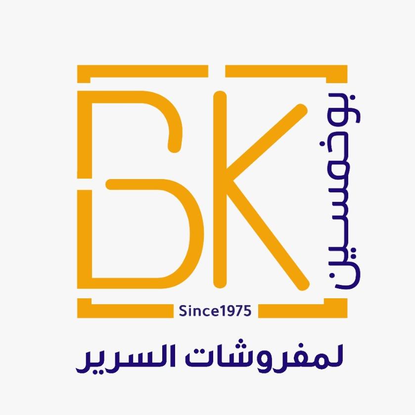 شركة محمد عبدالمحسن بوخمسين