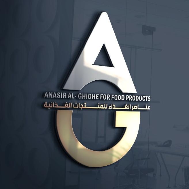 شركة عناصر الغذاء للمنتجات الغذائية
