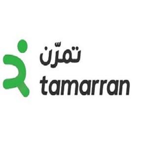Tamarran - تمرَّن