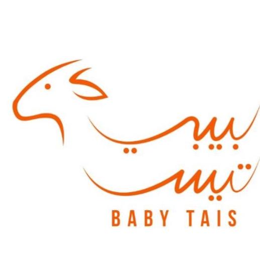 Babytais restaurant