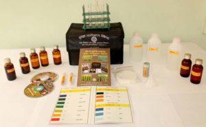 चलित मृदा परीक्षण किट