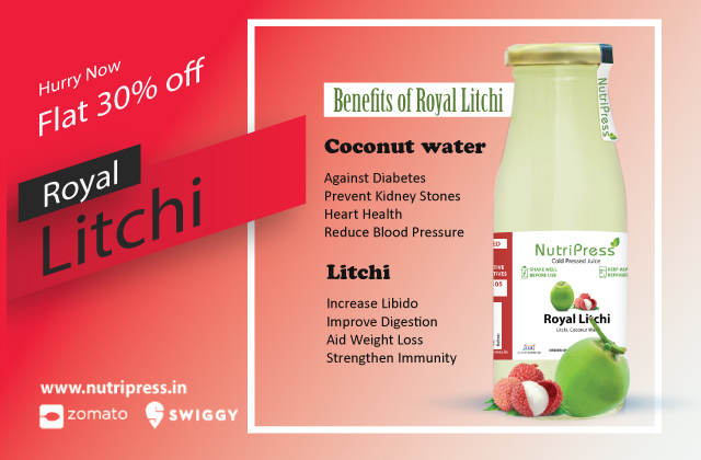 Royal Litchi Cold Pressed Juice 200ml