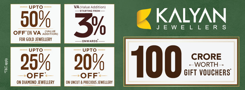 Kalyan Jewellers No 16-3-495, Mini Bypass Road, Nellore - 524001, Andhra Pradesh.