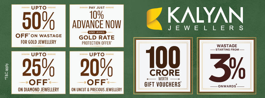 Kalyan Jewellers No. 96, Pondicherry - 605011, Pondicherry.