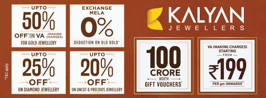 Kalyan Jewellers Idea Square, B-42, Opp RBL Bank, Off New Link Road, Veera Desai Industrial Estate, Mumbai - 400053, Maharashtra.