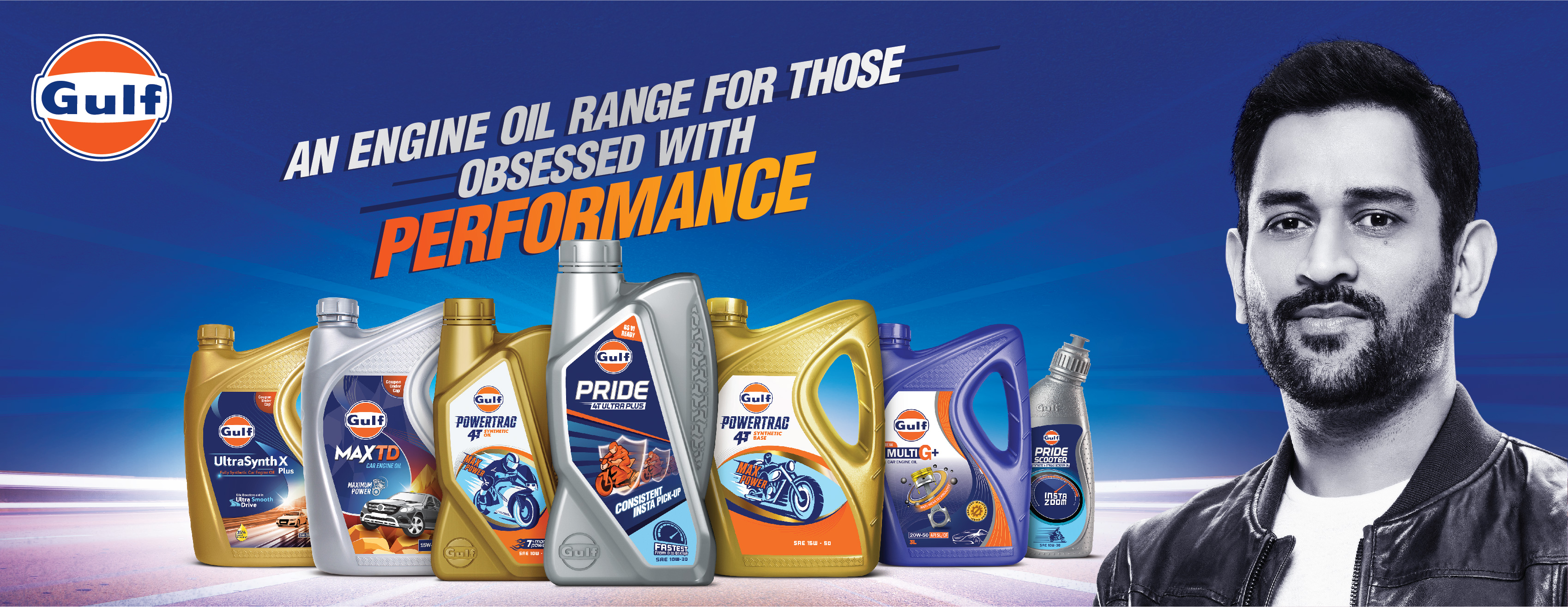Find Oil Lube & Filter Service