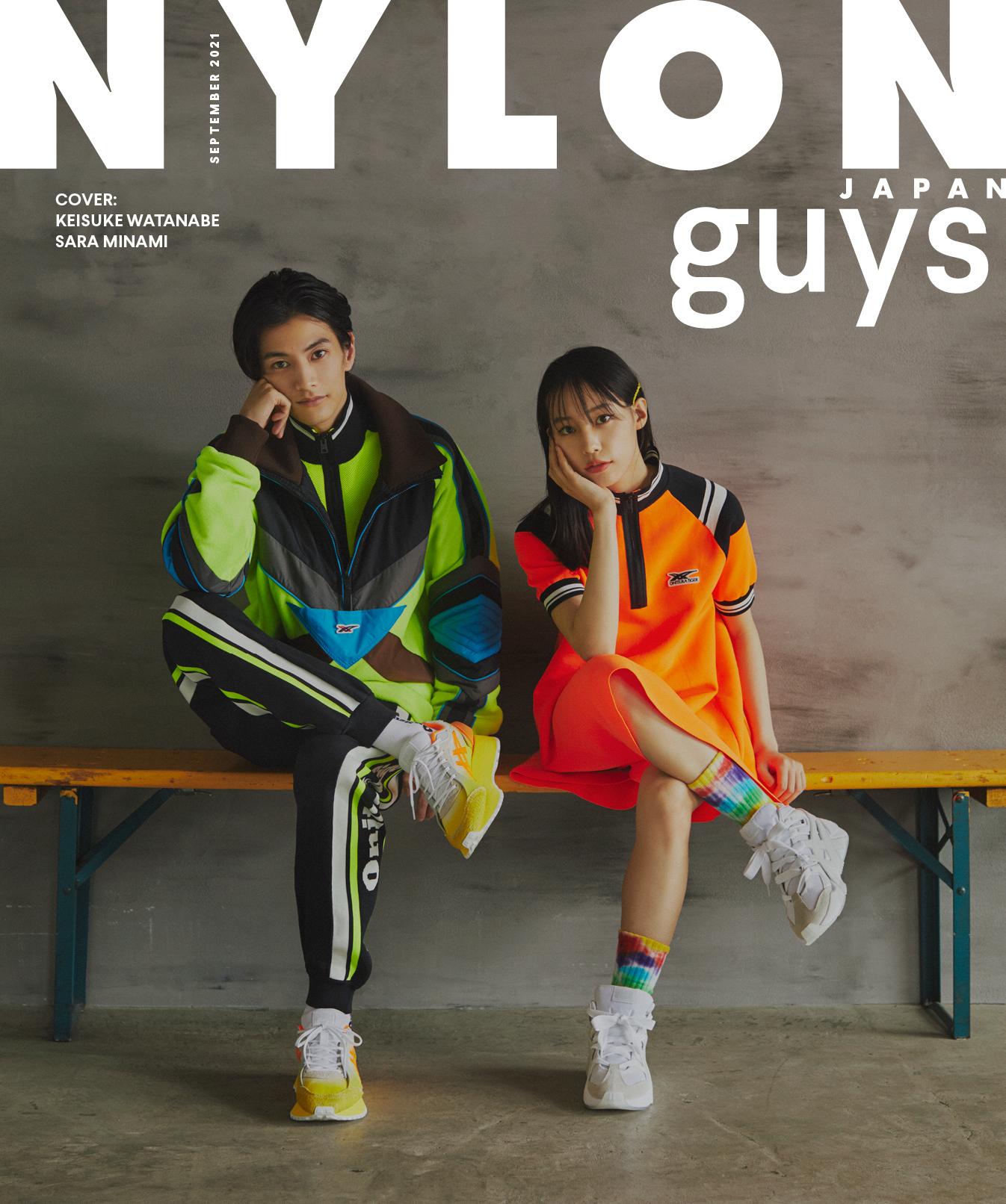 NYLON guys JAPAN 9月号 渡邊圭祐&南沙良
