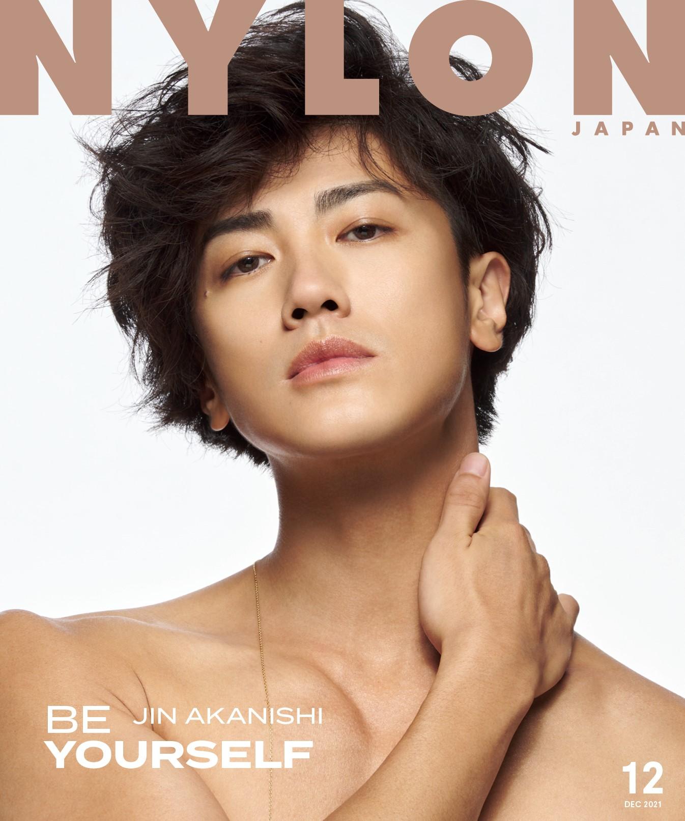 NYLON JAPAN 12月号 赤西仁 表紙