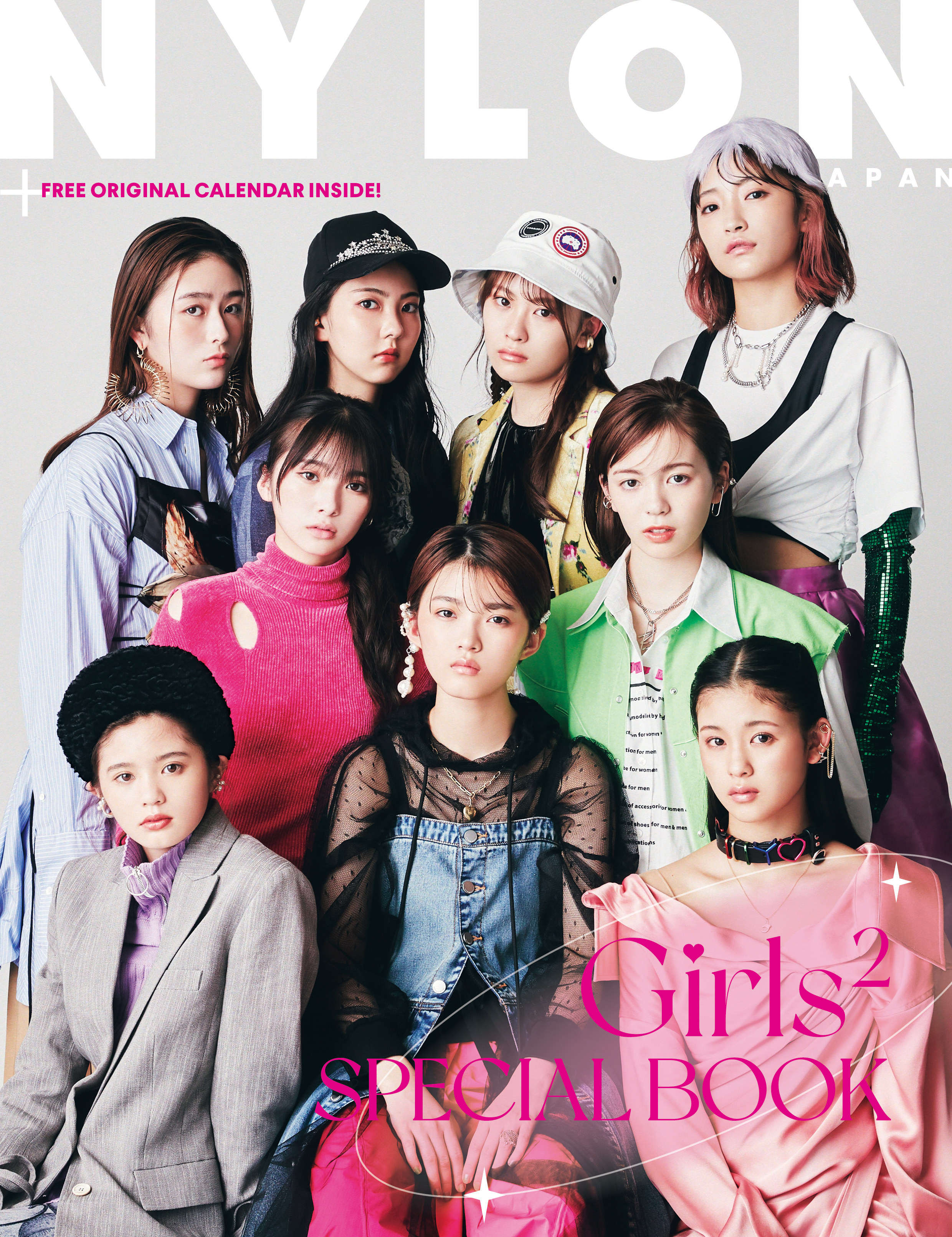 Girls² SPECIAL BOOK - produced by NYLON JAPAN