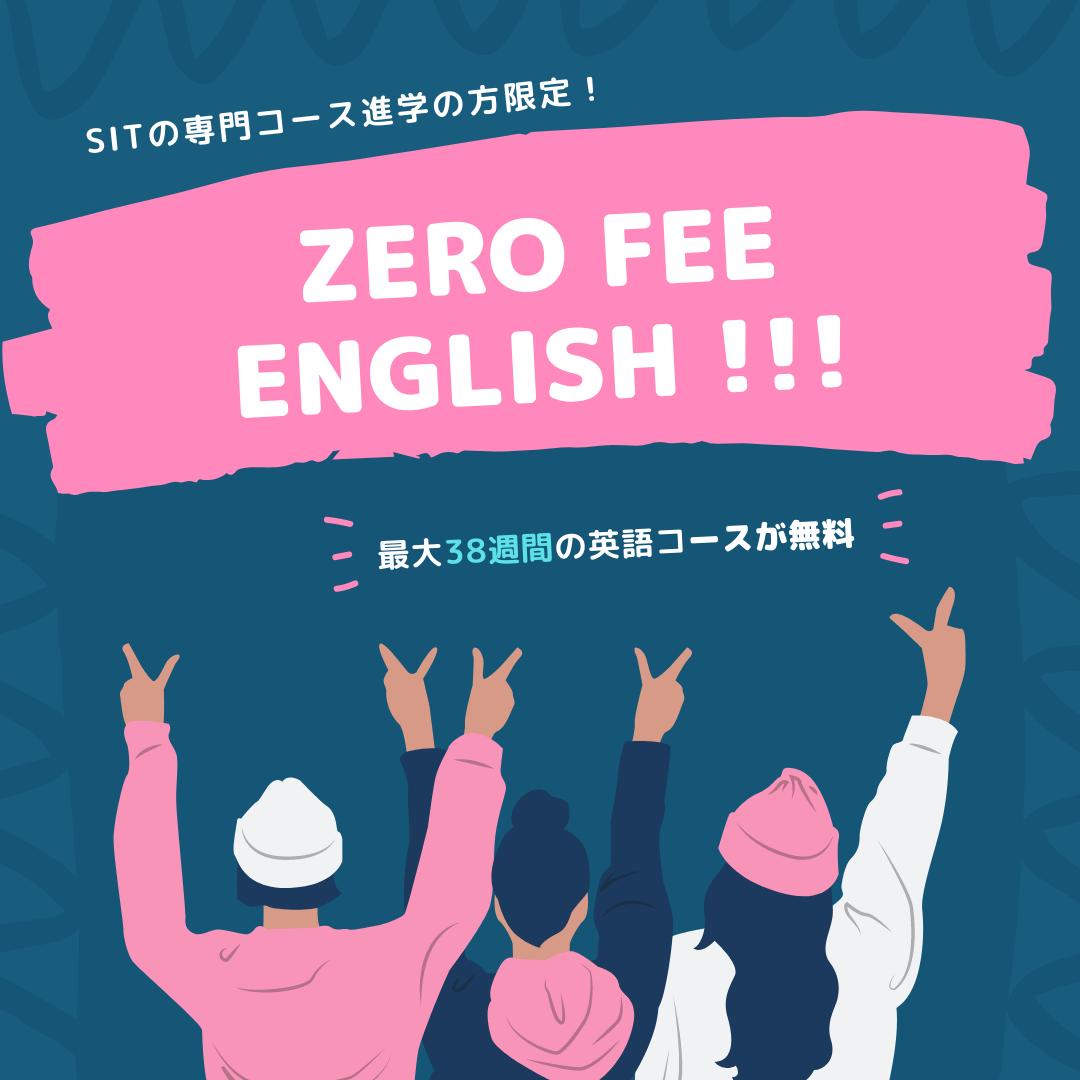 zero fee english
