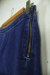 Dorothy Perkins Women, Trousers, Second-Hand Clothing