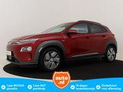 HyundaiKona - EV Premium 64 kWh