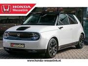 "Honda E Advance 17"" - All-in prijs   subsidie mogelijk! ."