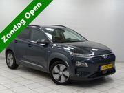 HyundaiKona - EV Premium 64 kWh Head-up Leder Full-led prijs = 4% Bijtelling