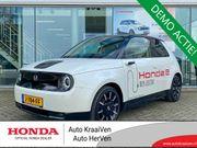 Honda E 100% Electric 154pk Advance 17''