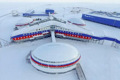 Nagurskoye Air Base#}