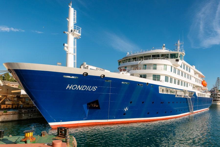 Hondius, Exterior.jpg