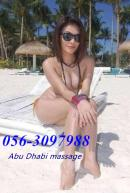 Abu Dhabi Body Massage +97156-3097988