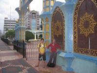 Our Family Asia Trip
