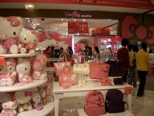 """Hello Kitty """"Heaven"""""""