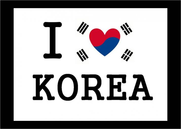 Geoje-si South Korea  City new picture : Dani's Korea from Geoje si, South Korea | Travelingdani | Off ...