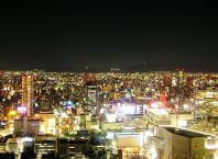Gaijin no Gaaru: My Study Abroad In Osaka, Japan