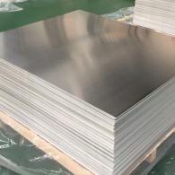 hwalu aluminum