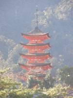 Soffi i Kina-land