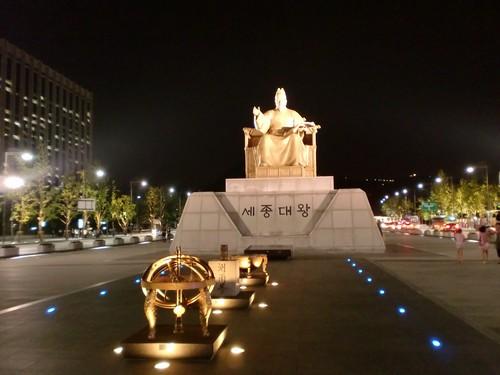 King Sejong Hangul King Sejong Statue at