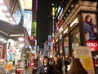 Exchange Seoul 2010