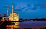 Islamic Vacations