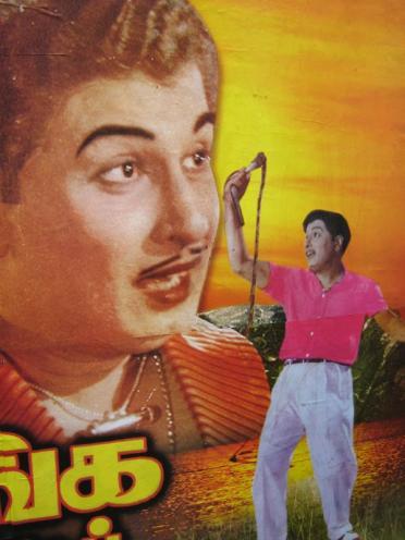 Sexy Tamil Movie Stars