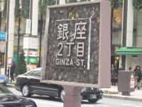 Tasha's Oriental Journey