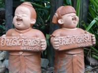 Unsere Asienreise 2011